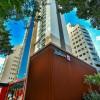 ブラジル・カンピーナスに Radisson RED Campinas が新規開業しました