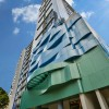 ブラジル・サントスに Park Inn by Radisson Santos が新規開業しました