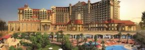中国・上海に Radisson Blu Forest Manor Shanghai Hongqiao が新規開業