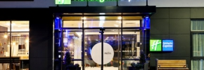 ドイツ・トリアーに Holiday Inn Express Trier が新規開業
