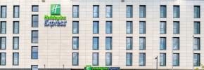 ドイツ・フルダに Holiday Inn Express Fulda が新規開業